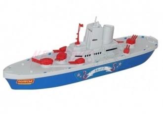 Loď - křižník 46 cm
